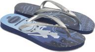 Glamour Navy Blue