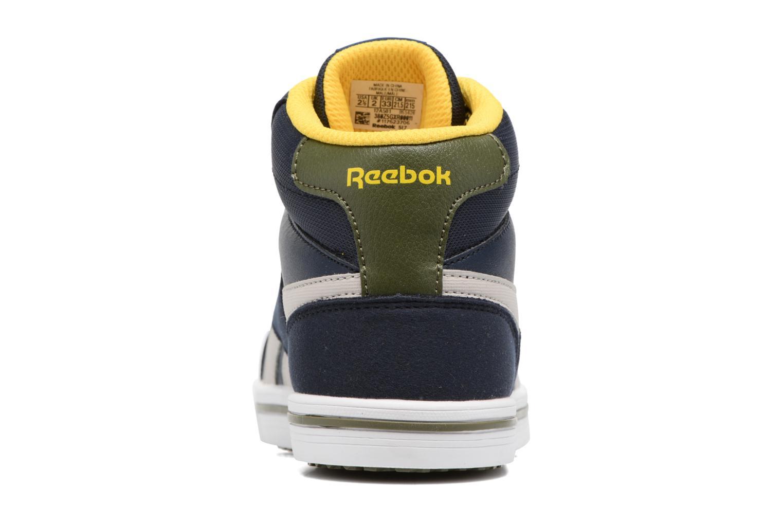 Reebok Royal Comp 2Ms Collegiate Navy/Sand Stone/Yellow/Green