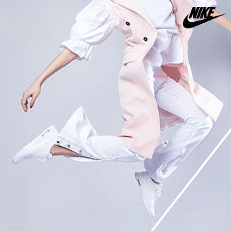 Deportivas Nike Air Max Day