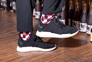 Adidas Original NMD Uomo