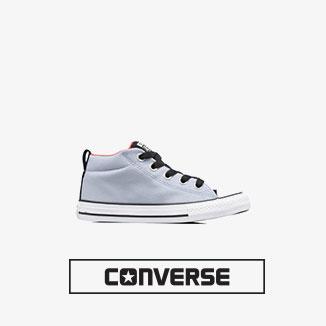 Lasten Converse kengät