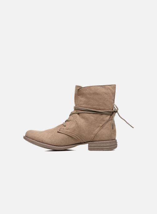 Ankle boots I Love Shoes Thableau Beige front view