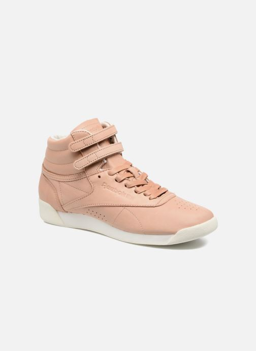 Trainers Reebok F/S Hi Face 35 Beige detailed view/ Pair view