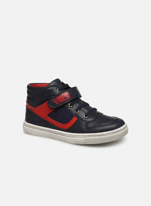 Trainers Mod8 Swan Black detailed view/ Pair view