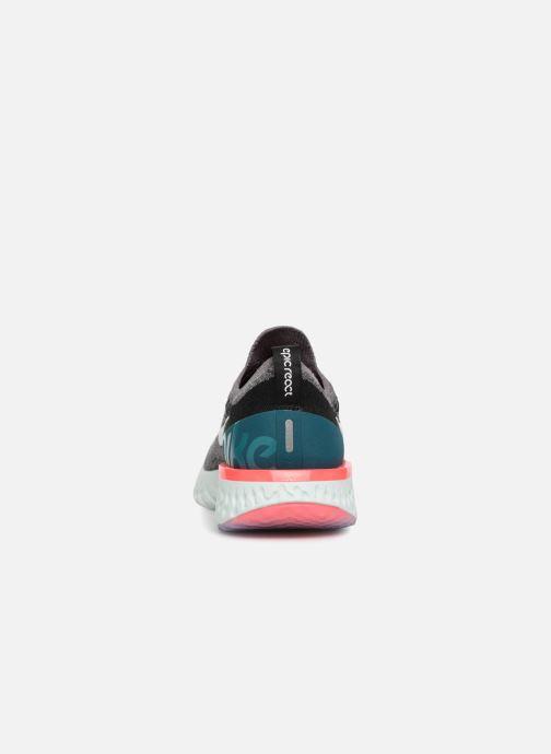 Chaussures de sport Nike Wmns Nike Epic React Flyknit Gris vue droite