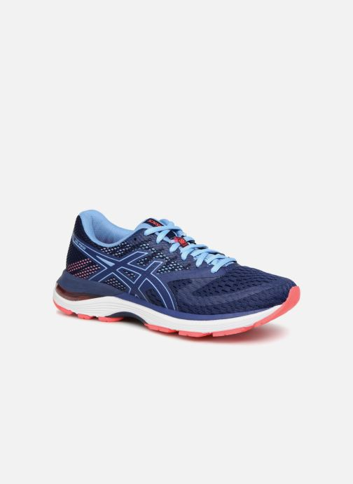asics gel pulse kinder