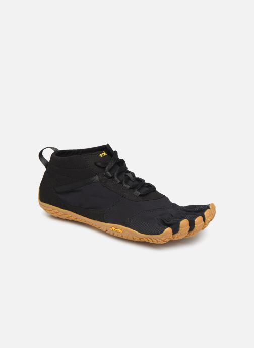 Chaussures de sport Vibram FiveFingers V-Trek Noir vue détail/paire