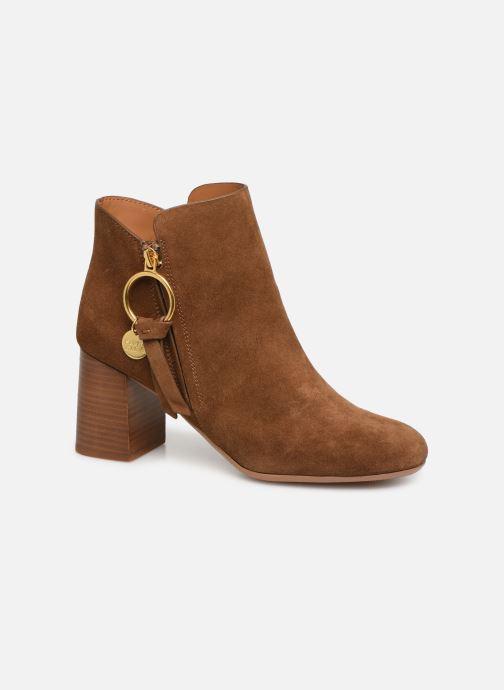 Bottines et boots See by Chloé Louise Marron vue détail/paire