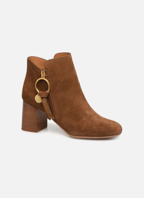 Ankelstøvler See by Chloé Louise Brun detaljeret billede af skoene