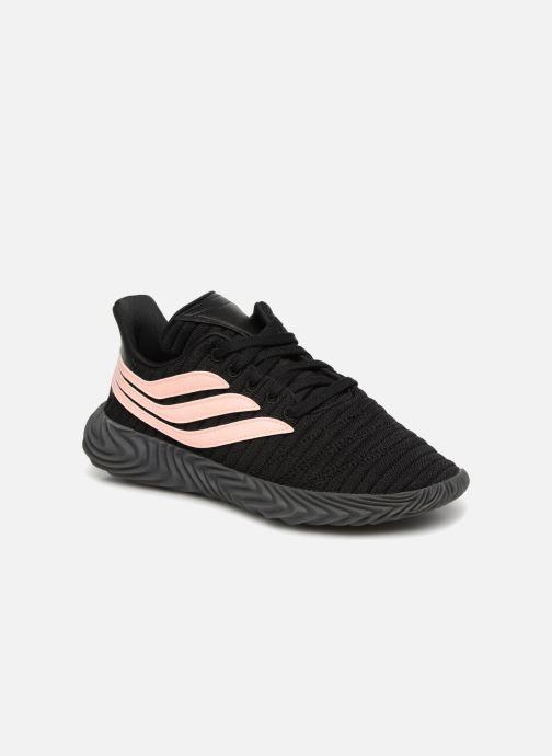 Sneakers adidas originals Sobakov Modern J Sort detaljeret billede af skoene