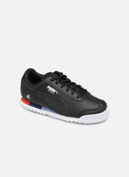 Sneakers Bambino BMW MMS Roma