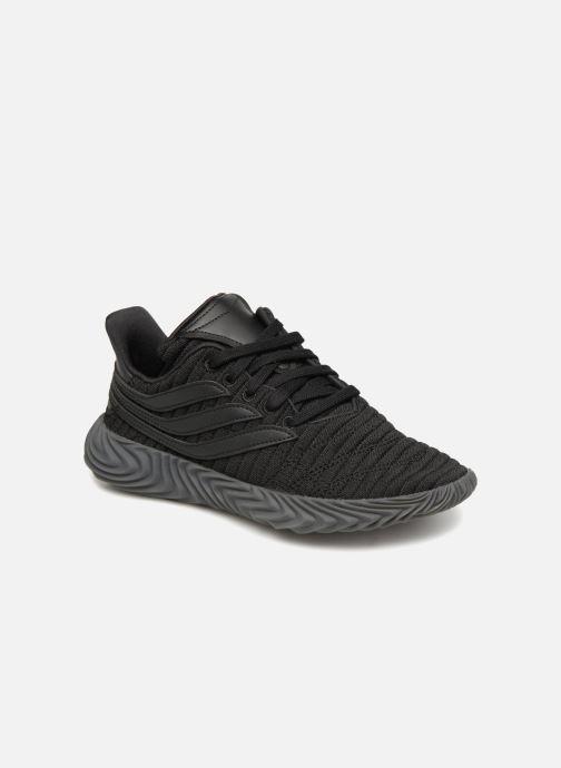 Sneakers adidas originals Sobakov J Zwart detail