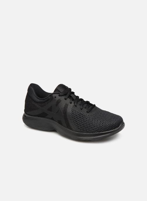 Sportschuhe Nike Nike Revolution 4 Eu schwarz detaillierte ansicht/modell