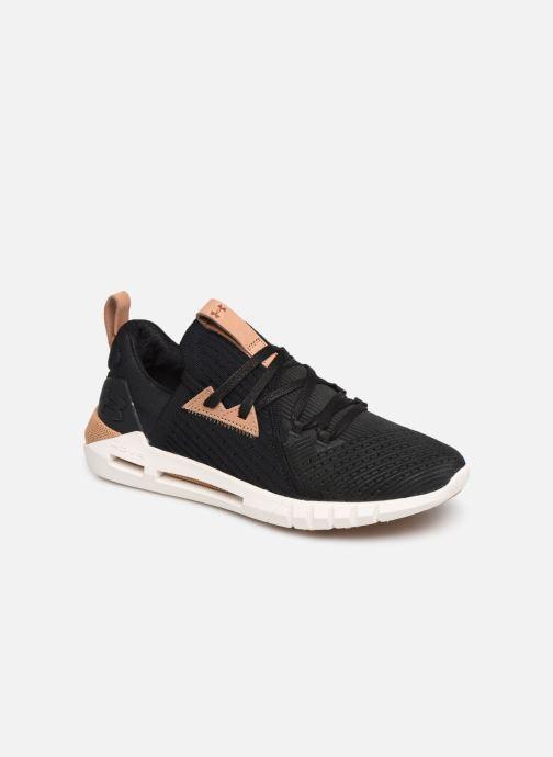 Sneakers Under Armour UA W HOVR SLK EVO Perf Suede Zwart detail