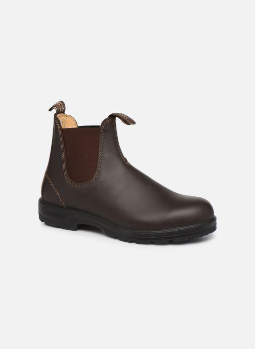 Stiefeletten & Boots Blundstone 550 braun detaillierte ansicht/modell