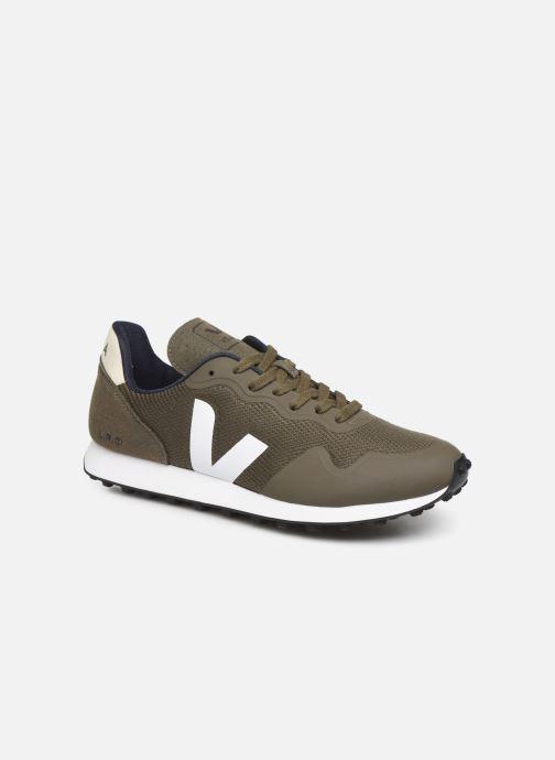 Sneakers Veja SDU RT Groen detail