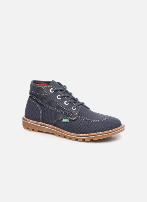 Ankelstøvler Kickers NEOTRECK H Brun detaljeret billede af skoene