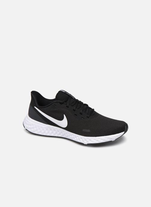 Nike | online shop schoenen en tassen van Nike