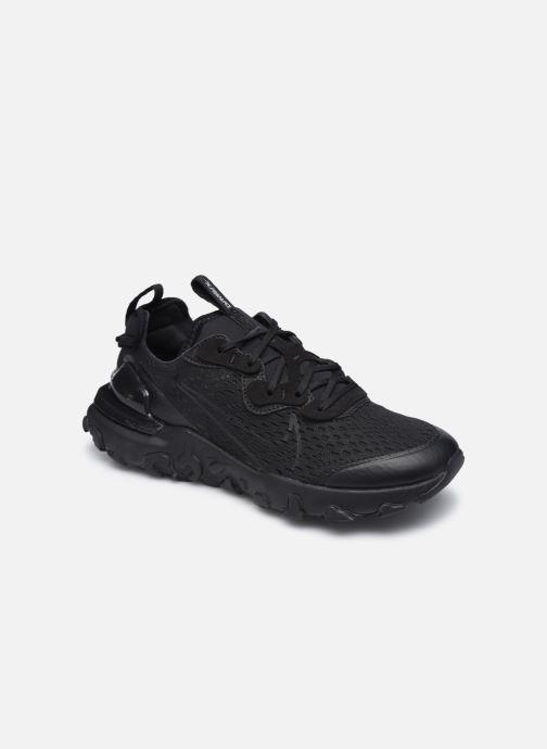 nike chaussure junior