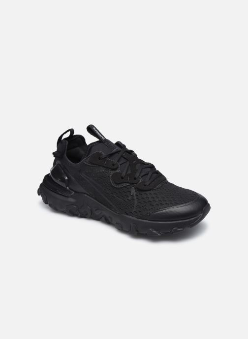 chaussure nike vision