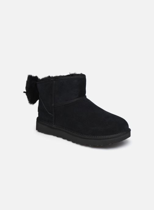 Boots - Classic Mini Bow