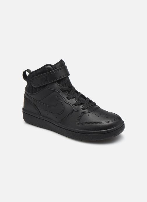 Sneakers Kinderen Court Borough Mid 2 (Psv)