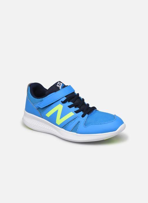scarpe new balance bambino