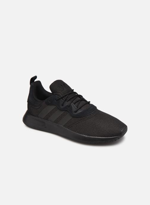 Sneaker adidas originals X_Plr S schwarz detaillierte ansicht/modell