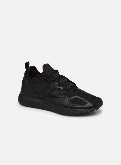 Sneaker adidas originals ZX 2K BOOST M weiß detaillierte ansicht/modell