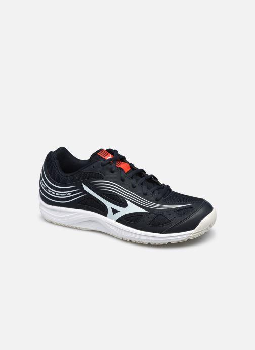 Chaussures de sport Mizuno Cyclone Speed 3 - M Noir vue détail/paire