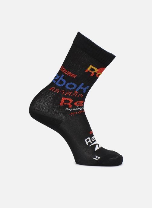 Cl Travel Sock