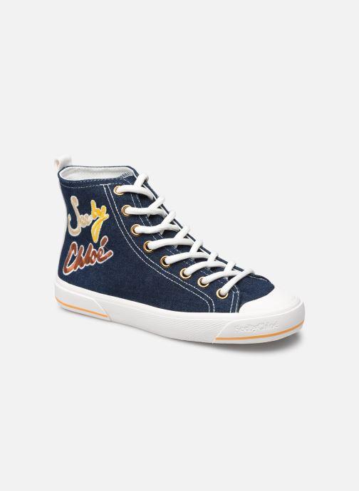 Sneaker Damen Aryana Sneakers High-Top Sneakers