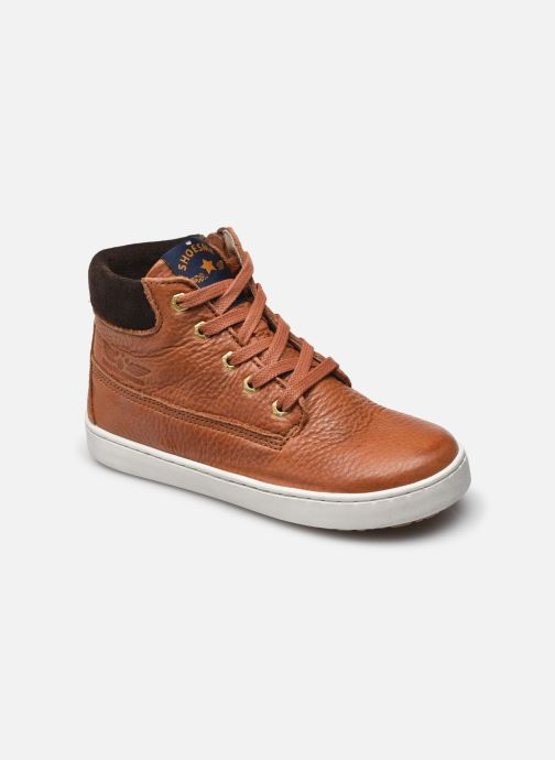 Sneaker Shoesme Urban UR21W045-A braun detaillierte ansicht/modell
