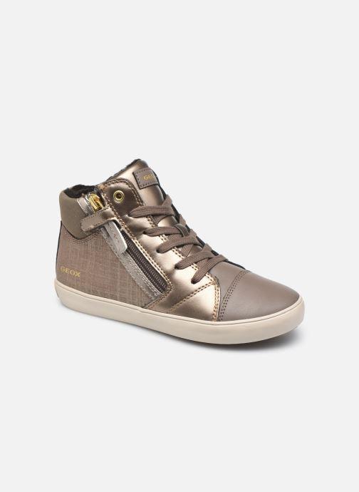 Sneakers Geox J GisIi Girl J044NC Beige detail