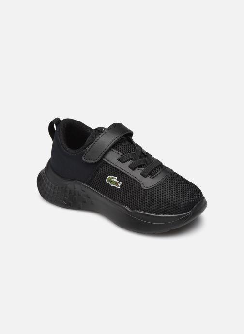 Sneakers Kinderen Court-Drive Sui