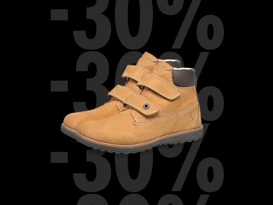 a85f7b6acb75 Sarenza Internet Chaussure Sur Chaussures Enfant 7n6RfSZ