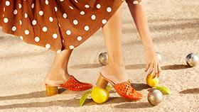 fb0f73c2df Sarenza - der Online Schuh-Spezialist - Entdecken Sie Damenschuhe ...