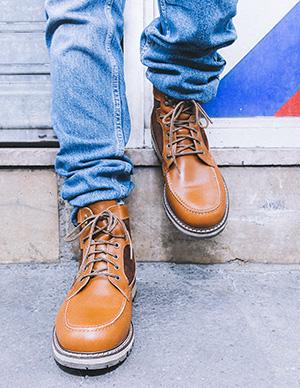 haut fonctionnaire couleur rapide marque célèbre Mr SARENZA | Boutique de chaussures Mr SARENZA